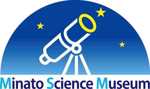 Minato Science Museum