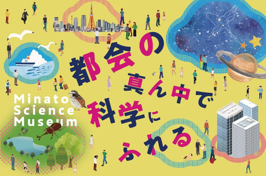 2020年6月  虎ノ門にOPEN!!