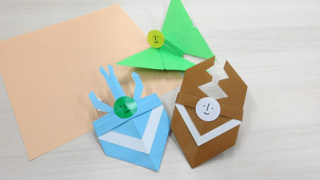 昆虫折り紙