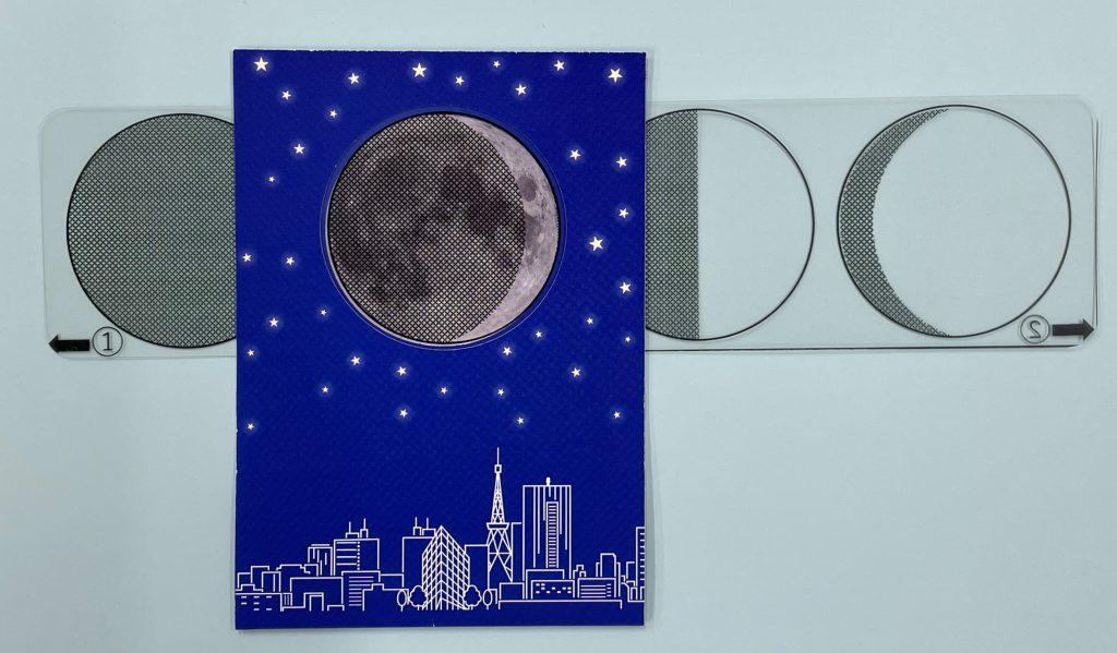 今日の月の形は?