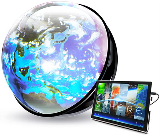 大人のための地球講座<br>デジタル地球儀Sphere(スフィア)で見る、<br>地球温暖化、気候変動の話