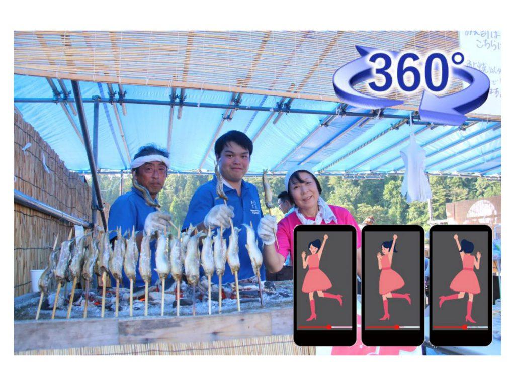 5Gを使った最新リモート観光を体験しよう
