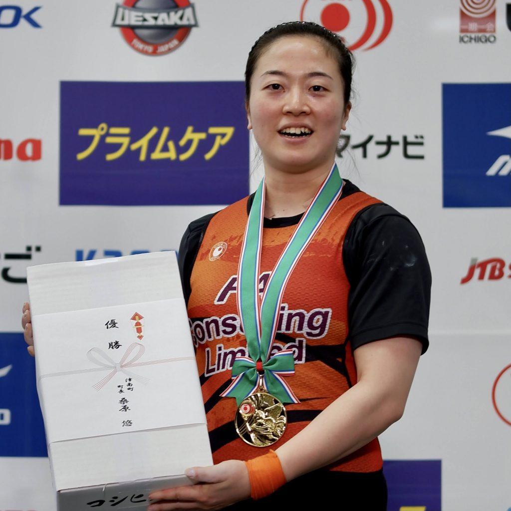 ウエイトリフティング女子59キロ級 安藤美希子選手とはなそう!<br>~世界で活躍する強さのヒミツ~